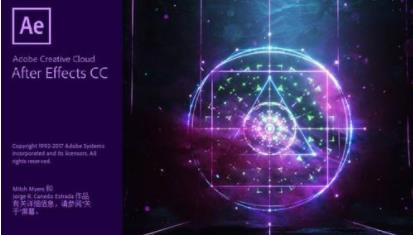 Adobe After Effects CC2018视频教程